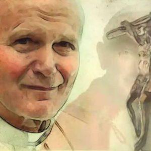 Seminário Propedêutico São João Paulo II