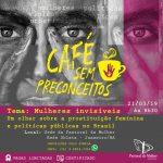 Pastoral da Mulher abre inscrições para 1º Café sem Preconceitos